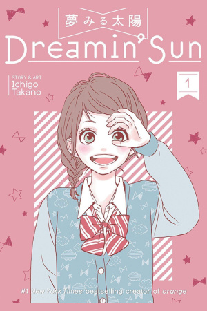 Cover image for 'Dreamin' Sun' by Ichigo Takano