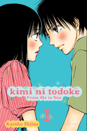 Cover image 'Kimi ni todoke - From Me To You'